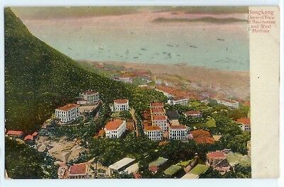 Hong Kong residences and West Harbour, postcard c. 1920s  旧香港明信片