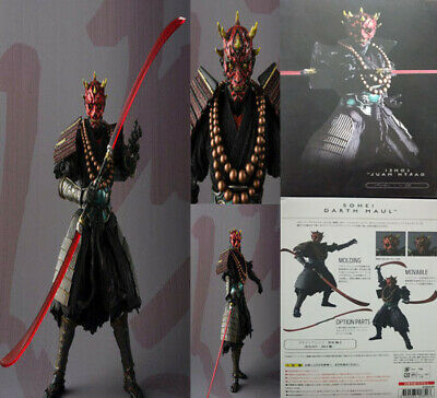 "Bandai Star Wars Episode 1 DARTH MAUL 7"" SCALE VINYL KIT BRAND Action Figure"