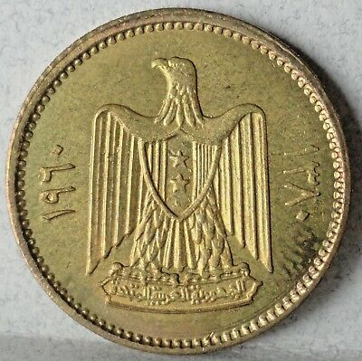 Syria Ah1380 (1960)  2 1/2 Piastres, Mint State Uncirculated