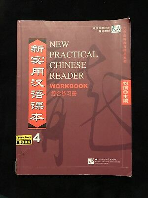New practical chinese reader vol 1 3rd ed textbook wmp3 textbooks new practical chinese reader vol 4 2004 hardcover workbook fandeluxe