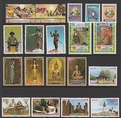 Laos Lao 2014 Never Hinged Year Set - 19 Stamps and 10 Souvenir Sheets
