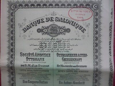 Greece : Action / Share Empire  Ottoman Turkey  Banque Salonique 1905