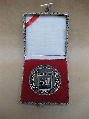 Tsing Hua University 1911 ~ Chinese ~ Vintage Commemorative Medal / Coin in Case