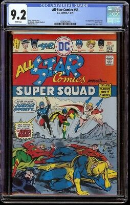 All Star Comics # 58 CGC 9.2 White (DC, 1976) 1st appearance Power Girl