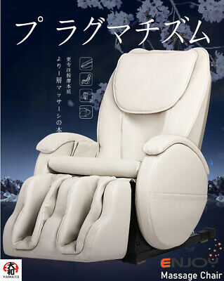 Japanese Design Full Body  Fully Recline Massage Chair- Brown