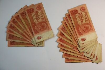 20x Vintage 1961 Russian banknotes. 10 rubles SNK913