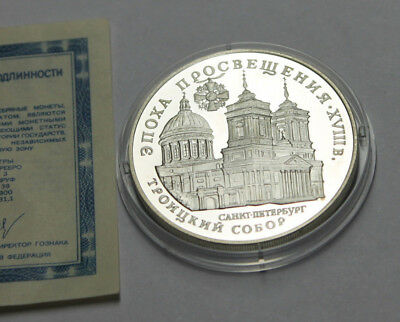 Russland 3 Rubel 1992 PP Silber - Trinity Kathedrale - 1 Unze