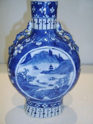 Beautiful Decorated Antique Chinese Blue White Moon Vase - Part Old Collection