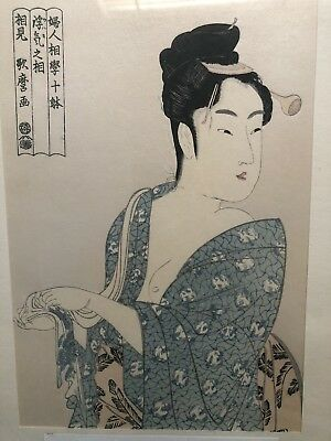 UTAMARO KITAGAWA Japanese UWAKI NO SO Fancy-Free Type Art Woodblock Print
