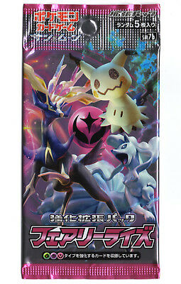 Pokemon SM7b Fairy Rise Booster pack Japanese Sun and Moon Cards SM7 NEW