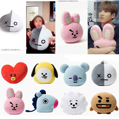 KPOP BTS BT21 TATA SHOOKY RJ Plush Toy COOKY Pillow Doll CHIMMY VAN MANG KOYA