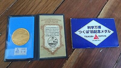 Tsukuba (Japan) Expo '85 Numbered Coin / Medal (0100) In Pouch And Card Wallet