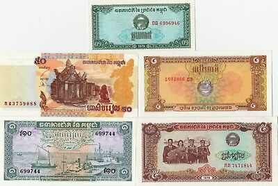 5 different world banknotes from CAMBODIA Second Lot