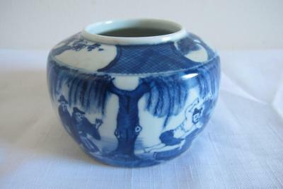 Antique Chinese Blue & White Brush Pot w. Twin Circle Mark – Qing