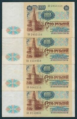 "Russia: 1991 100 Rubles View of Kremlin ""LOT OF 4"". Pick 243a AUNC - Cat UNC $53"