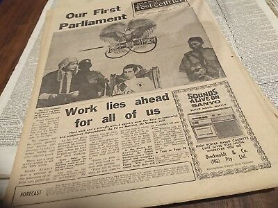 Old Papua New Guinea newspaper 1975 first parliament Prince Charles