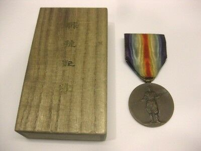 WWI JAPANESE VICTORY COMMEMORATION MEDAL imperial Japan Military Navy war badge