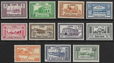 Maldive Islands - SG 51-61 - 1960 - Definitive Set of 11 - Unmounted Mint/MNH