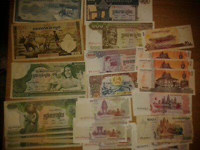 Cambodia lot 25 notes, 13 differents - VF-EF condition