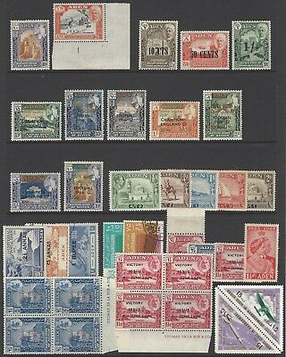 ADEN & STATES/SOUTH ARABIA collection early stamps to 10s/blocks/sets MOST MINT