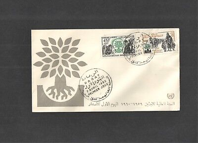 Morocco 7 April 1960 - First Day Cover with SG73 & SG74. See Pics