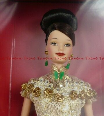 NRFB Golden Qi-Pao Barbie 1998 Limited Edition + Shipper