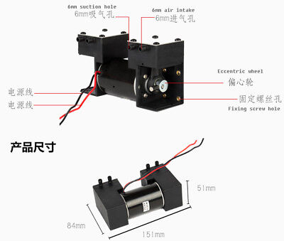 1PCSMicro air pump double head brushless medical beauty special high vacuum pump
