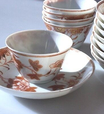 Iron red and gilt 19th C Chinese 9 pieces egg shell porcelain cups and saucers