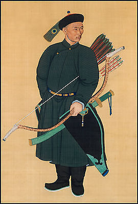 Chinese Warrior Art: Imperial Archer, 1760, Qing Dynasty, : Fine Art Print