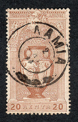 Greece Postmark  Lamia  Greek  On Olympic Stamps 1896