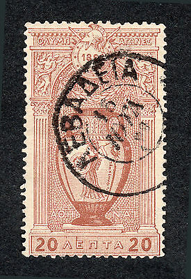 Greece Postmark Levadeia Greek  On Olympic Stamps Of 1896