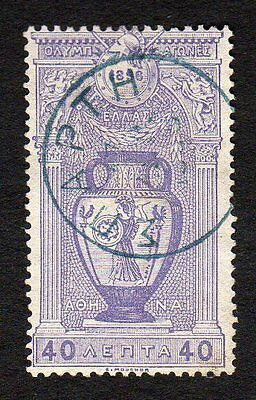 Greece Postmark  Sparti Greek  On Olympic Stamps 1896