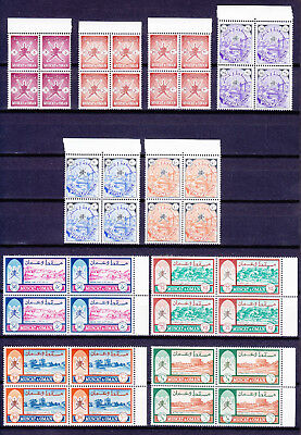 OMAN 1970, Mi 111-122, SG 110-121, MNH BLOCKS OF 4, SG 760,-  POUNDS!