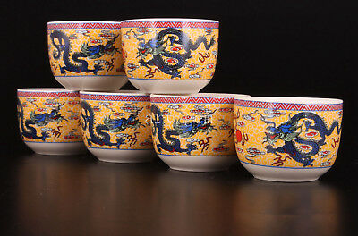 6 Porcelain Tea Cup China Dragon Adorns Chinese Collectable