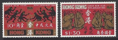 HONG KONG 1968 Chinese New Year of the Monkey set of 2 XF mint MNH, SG#245-246