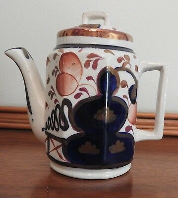 Gaudy Welsh Children's Teapot in Oyster Pattern