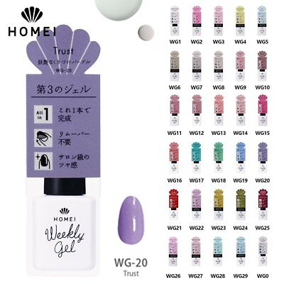 Nail Polish W20 Lacquer Lustre Shine Iridescent Shimmer Weekly Gel Glitter Cream