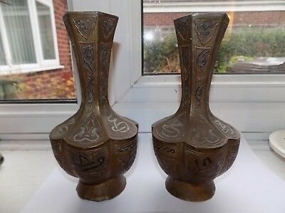 Pair Antique Islamic Middle Eastern Brass Cairo Ware Vases Silver Copper Overlay