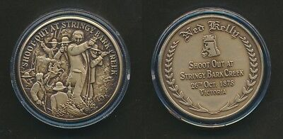 """Australia: Ned Kelly Large (38mm) Medal, """"Shoot Out At String Bark Creek"""""""