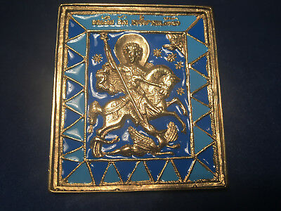 Saint George icon copper-cast icon of the XIX century.Reproduction.Copy