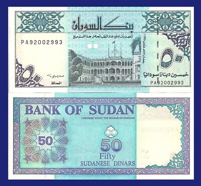 Sudan P54d, 50 Dinars, Peoples' Palace / next cheapest seller charges $15+ !!