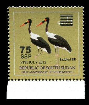 South Sudan - 2017 - 75 SSP Surcharged DOUBLE PRINTING ERROR