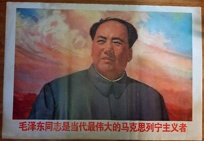 Chinese Cultural Revolution Poster, 1969, Chairman Mao Portrait, Original