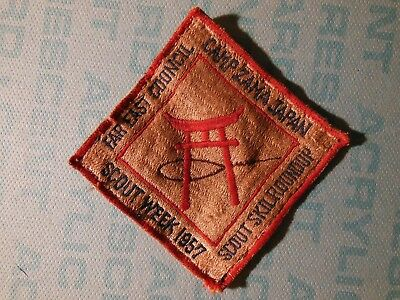 Boy Scout patch, 1957, Camp Zama Japan, Far East Council, Skill Roundup