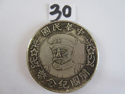 Chinese collection of coins old coins