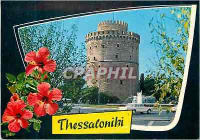 CPM Thessaloniki The White Tower