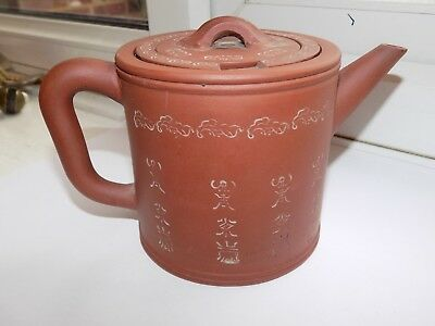 Antique Chinese Yixing Red Clay Pottery Teapot Impressed Inscriptions & Bats