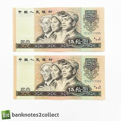 CHINA: 2 x 50 Chinese Yuan Banknotes with consecutive serial numbers.Dated 1990.