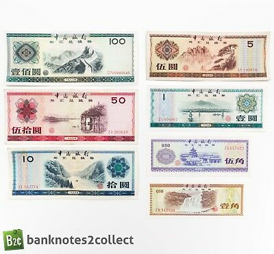 CHINA: Set of 7 Chinese Foreign Exchange Certificates.