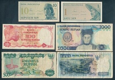 "Indonesia: 1964-92 ""COLLECTION OF 9 DIFFERENT"". Mostly AUNC or better"